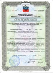 ГТ 0067-003324