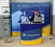 Стенд компании Трансконтроль на выставке в Коломне